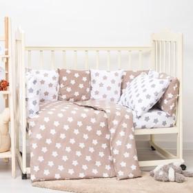 """Комплект в кроватку для девочки """"Прянички"""", 4 предмета, цвет коричневый 10400"""