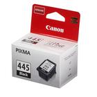 Картридж струйный Canon PG-445 8283B001 черный для Canon MG2440/MG2540