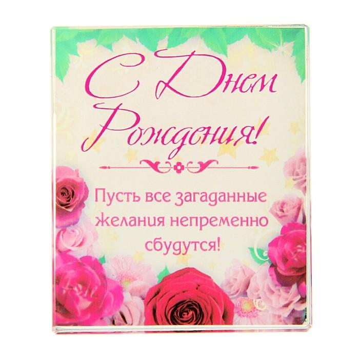 """Открытка объемная """"С днем рождения"""""""