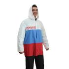 """Дождевик """"Я люблю Россию"""", триколор, ткань плащёвая с водоотталкивающей пропиткой, р-р 48-50"""