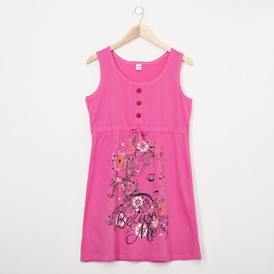 Сарафан женский, цвет розовый, размер 46