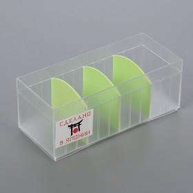 Органайзер для мелочей 181x78x72 мм, цвет прозрачный
