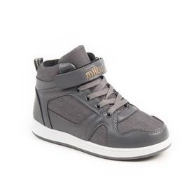 Ботинки для школьников мальчиков арт. SB-25768 (серый) (р. 33)