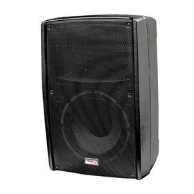 Пассивная акустическая система Biema B2-110  300Вт Ош