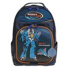 Рюкзак каркасный Luris 36*27*16 Джерри 8 для мальчика «Робот»