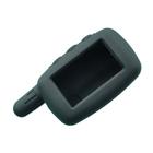 Чехол для брелока StarLine A4/A6/А8/А9, силикон черный