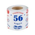 """Туалетная бумага Нежная """"56"""""""