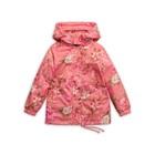 Плащ для девочки, рост 98 см, цвет розовый  GZRM3052