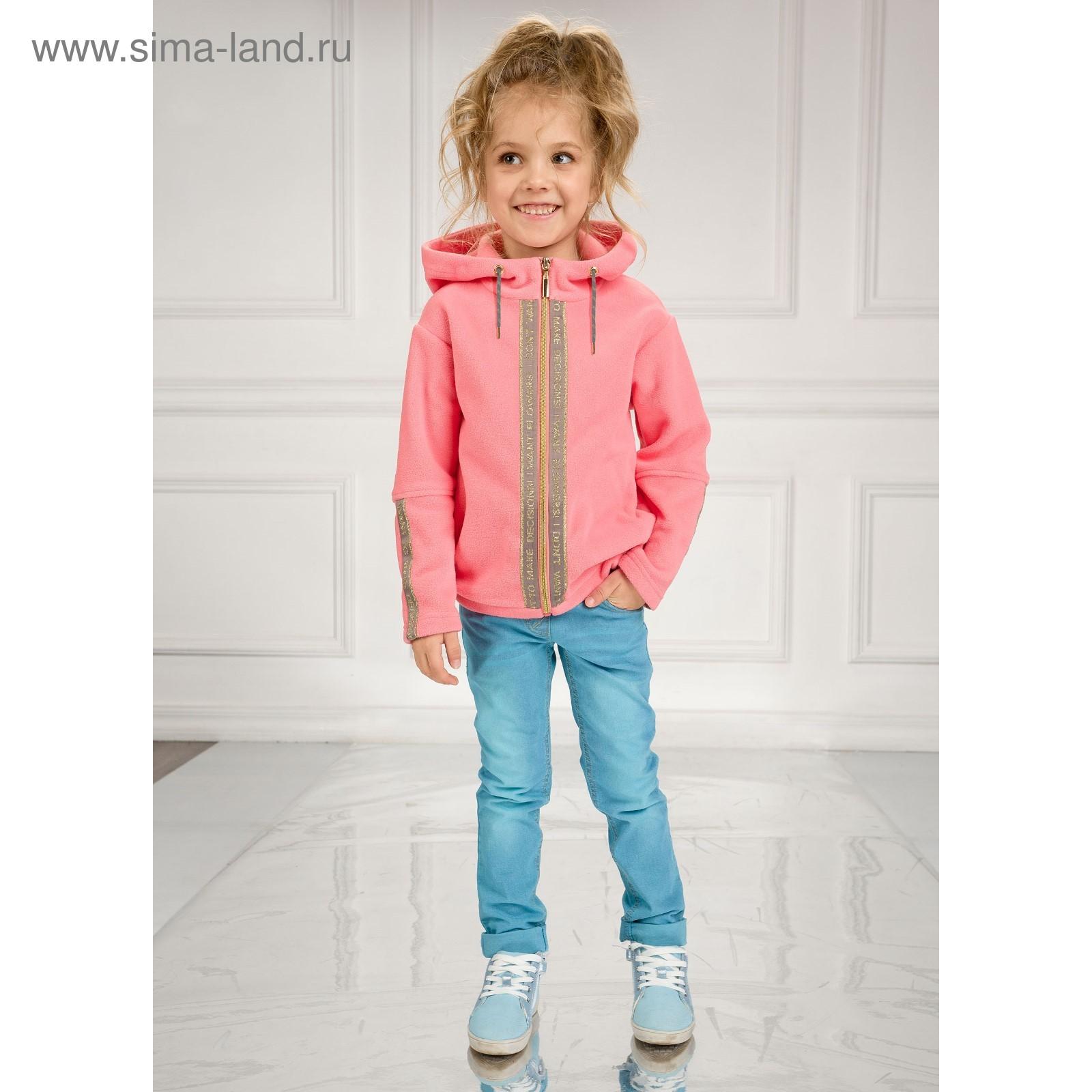 08590ccf7102 Куртка для девочки, рост 104 см, цвет розовый (GFXK3052) - Купить по ...