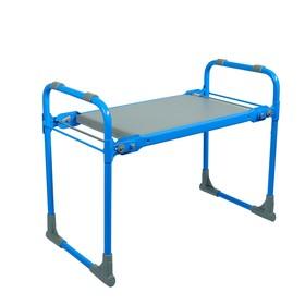 Скамейка садовая складная 560х300х425 мм СК цвета синий