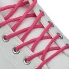 Шнурки для обуви с круглым сечением, d=5мм, 120см, пара, цвет розовый