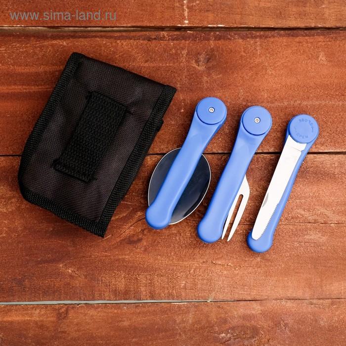 Набор туриста 3в1 в чехле: нож, вилка, ложка, цвет синий