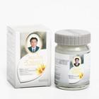 Бальзам для тела белый от простудных заболеваний, TM WangProm, 50 гр.