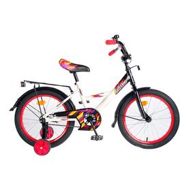 """Велосипед 18"""" Graffiti Classic RUS, цвет белый/чёрный"""