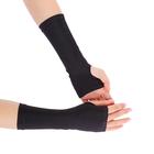 Перчатки для фитнеса бифлекс, цвет черный