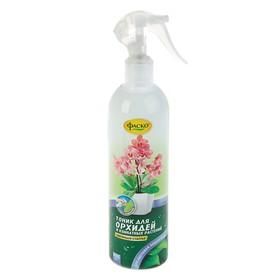 Удобрение жидкое минеральное Фаско Спрей Тоник для орхидей и всех комнатных растений, 405мл   328082