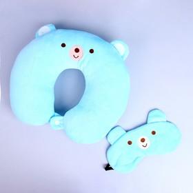 Антистресс-подголовник 'Мишка' с маской для сна, голубой цвет Ош
