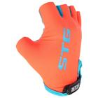Перчатки велосипедные STG AL-03-325, размер L, цвет оранжево-серые