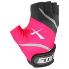 Перчатки велосипедные, размер M, цвет черно-розовые