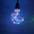 """Лампа светодиодная декоративная """"Шар"""" G95, 135 х 95 мм, Е27, 3 Вт, 230 В, RGB ( 7 цветов)"""