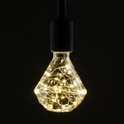 """Лампа светодиодная декоративная """"Алмаз"""" G95ZS, 135 х 95 мм, Е27, 3 Вт, 230 В, Тепло-Белый"""