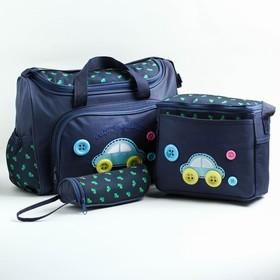 Набор сумок для вещей малыша, 2 шт., с ковриком для пеленания и чехлом для бутылочки, цвет синий