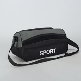 Сумка спорт Sport, 37*18*19см, отд на молнии, н/карман, ручка, длин ремень, черный