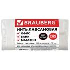 Нить лавсановая для прошивки документов BRAUBERG, диаметр 1 мм, длина 1000 м, ЧЕРНАЯ,