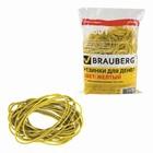 Банковская резинка 1000г BRAUBERG, каучук, желтый 440104