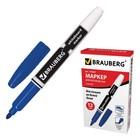 Маркер для доски 4.0 мм BRAUBERG синий
