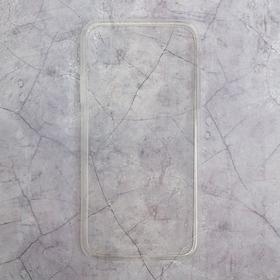 Силиконовый чехол для IPhone X, тонкий, прозрачный Ош