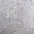 Силиконовый чехол для S8, тонкий, прозрачный