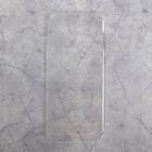 Силиконовый чехол для S8 Plus, тонкий, прозрачный