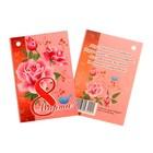 """Открытка - мини """"8 Марта!"""" розы, розовый фон"""