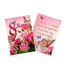 """Открытка - мини """"8 Марта!"""" розовые розы"""