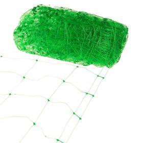 Сетка садовая, 2 х 10 м, ячейка 15 х 17 см, зелёная