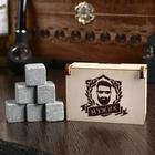 """Камни для виски """"Мужик.Борода"""", в шкатулке, вырез, 6 шт"""
