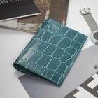 Обложка для паспорта Textura, 5 карманов для карт, цвет скат бирюзовый