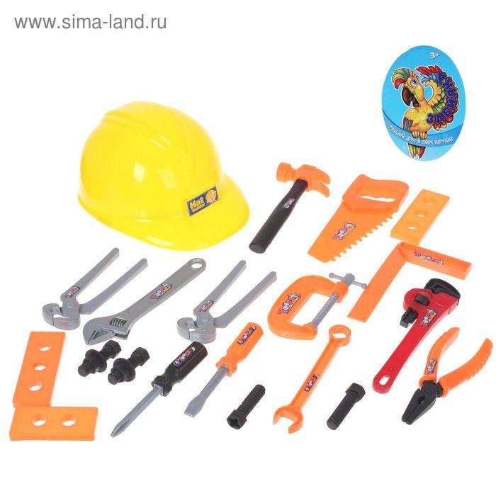 """Набор инструментов """"Строитель"""", с каской, 22 элемента"""