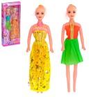 """Куклы модели """"Красотки"""" (набор 2 шт.) МИКС"""