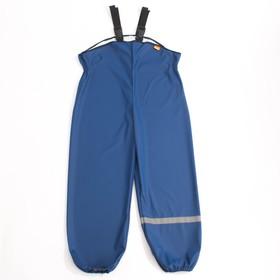 Полукомбинезон-непромокайка детский, рост 92-98 см, цвет тёмно-синий 9011_М