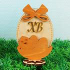 """Сувенир дерево пасхальный цветной """"Яйцо ХВ с бантиком"""" 11,5х8 см"""
