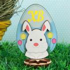 """Сувенир дерево пасхальный цветной """"Зайка на яйце"""" 9х6,2 см"""