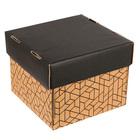 Складная коробка «Геометрия», 15 х 15 х 12 см.