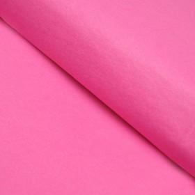 Бумага упаковочная тишью, цвет розовый, 50 см х 66 см