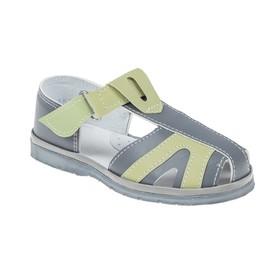 Туфли летние  арт. 3514 (серый) (р. 27) (17 см)