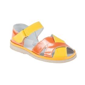 Туфли летние  арт. 3151 (оранжевый) (р. 27) (17 см)