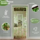 Занавеска декор Листики зелёный 90 x 175 см (12 нитей)