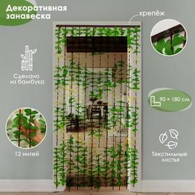 Занавеска декор Листики зеленые зигзаг 90 x 180 см (12 нитей) Ош