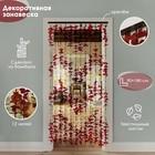 Занавеска декор Листики кофейные зигзаг 90 x 180 см (12 нитей)